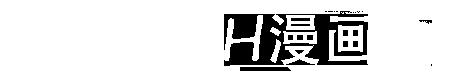 芭芭拉本子|刻晴本子|可莉本子|成神之日本子|伊座并杏子本子|佐藤雏本子|成神空本子 Logo
