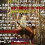 龙 龙 Profile Picture
