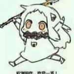 黄 伟权 Profile Picture