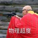 wangzhe Profile Picture